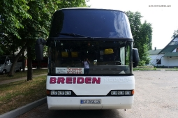 1998_neoplan116_51s_wh_15