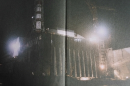 1996_chornobyl_star_22