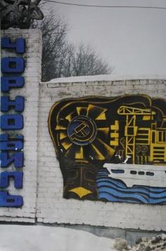 1996_chornobyl_star_4