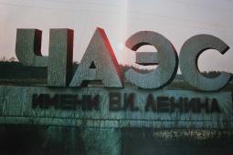 1996_chornobyl_star_6