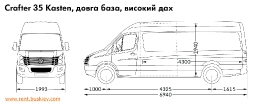 vw_crafter35_l