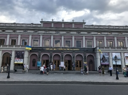 Cherkasy_bus_travel