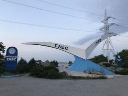 kyiv_area_17