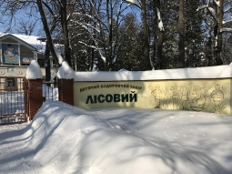 kyiv_pv_6