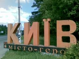 kyiv_story_1