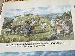 kyiv_story_3