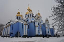 kyiv_center_101
