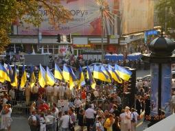 kyiv_center_14