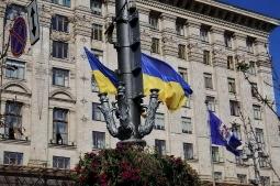 kyiv_center_28