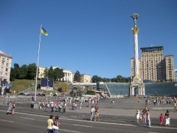 kyiv_center_32