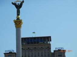 kyiv_center_34