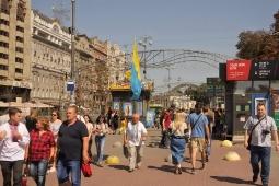 kyiv_center_49