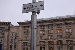 kyiv_center_60