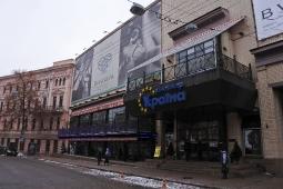 kyiv_center_61