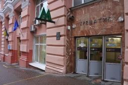 kyiv_center_62