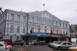 kyiv_center_64