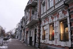kyiv_center_67
