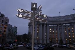 kyiv_center_99