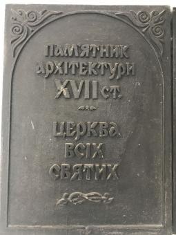 kyiv_lavra_32