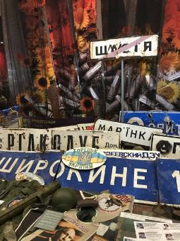 kyiv_museum_43