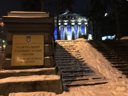 kyiv_museum_9