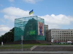Ost Ukraine photos