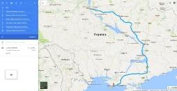 2016_kyiv_dnipro_zaporijya_skadovsk